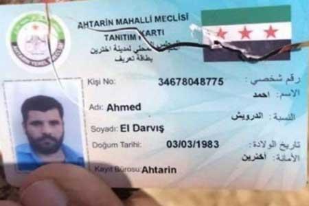 خطرناک ترین سرکرده امنیتی داعش در سوریه کشته شد